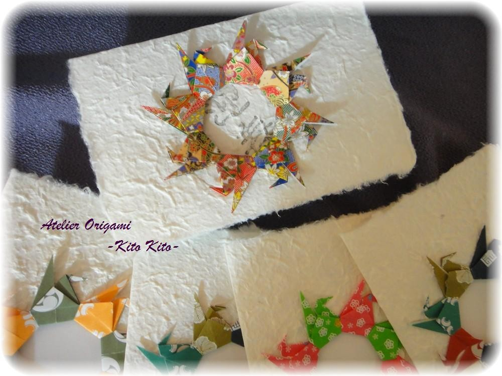 """Carte de l'origami """"Cercle de grue"""""""