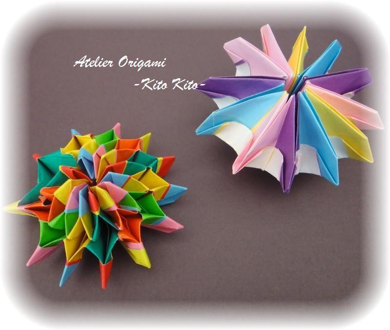 """L'origami """"Feu d'artifice ( HANABI)"""" : Ce genre d'origami s'appelle un Firework ( Feu d'artifice ), il s'agit d'une variante d'un des nombreux flexagons. Grâce à un principe de base mathématique il se transforme à l'infini."""