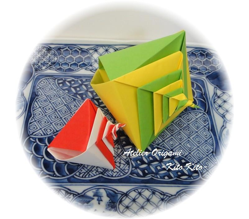 """Boîtes de l'origami """"Coquillage"""""""