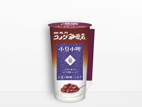 cl: KOMEDA COFFEE cd: shinya komase ad&d: maroono design