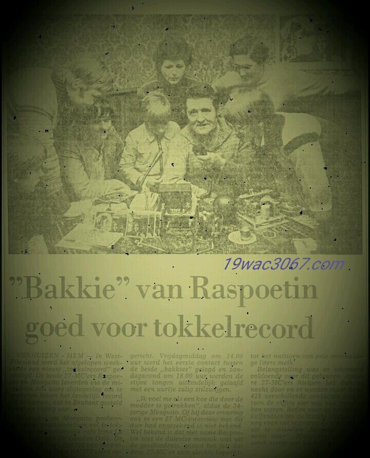 Tokkelreccord Maart 1982.