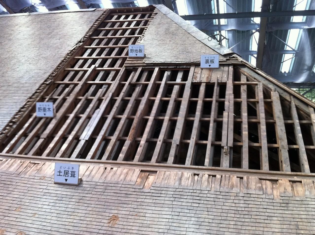 屋根の構造材