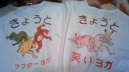 Kyoto LY Tshirts