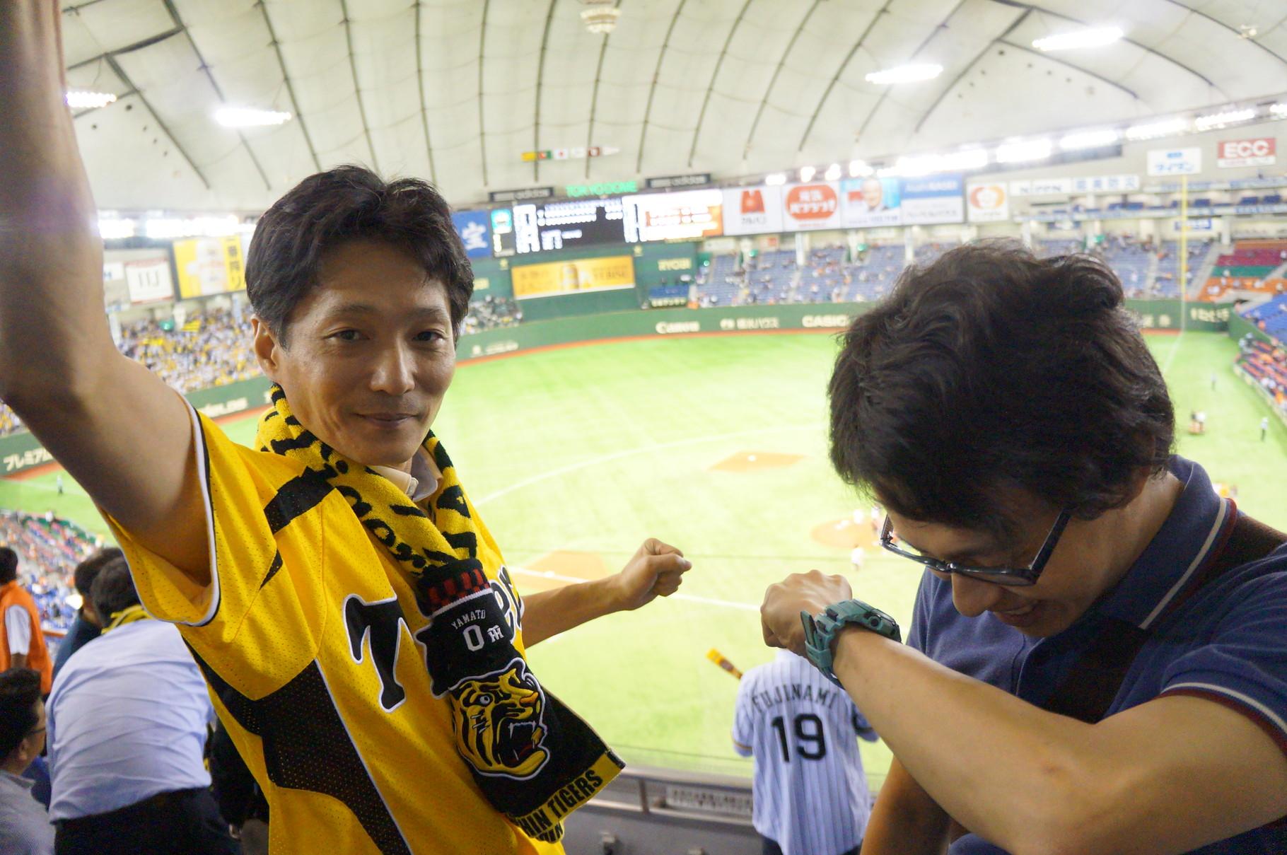 阪神vs巨人戦 東京ドーム