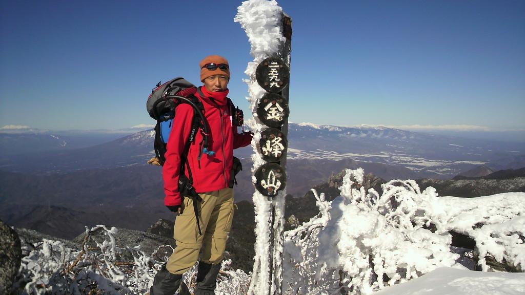金峰山 山頂にて(2010,2)
