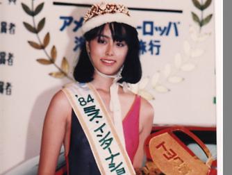 ミス・インターナショナル日本代表選抜