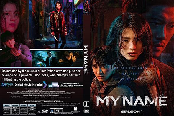 My Name Saison 1