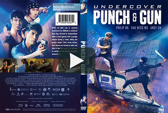 Undercover Punch & Gun (2021)