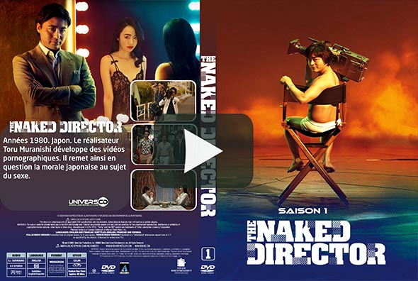 The Naked Director Saison 1