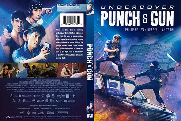 Undercover Punch & Gun