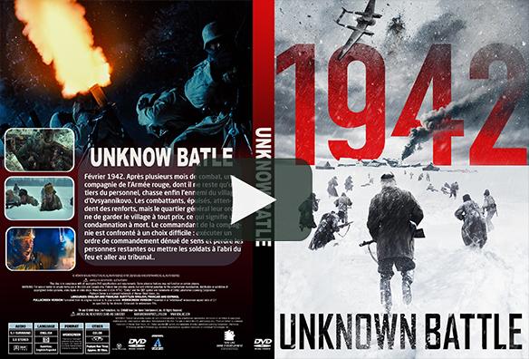 Unknown Battle (2021)