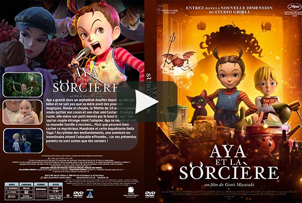 Aya Et La sorcière (Earwig and the Witch) (2021)