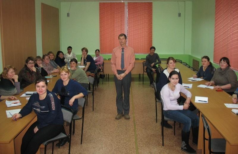"""Преподаватель и слушатели, 25 ноября 2014 года, """"Организация воспроизводства с.-х. животных"""""""