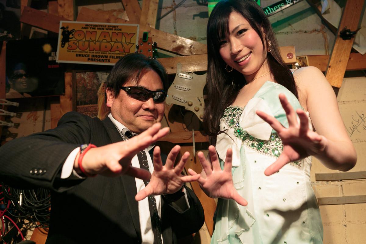 麻倉ケイトさん