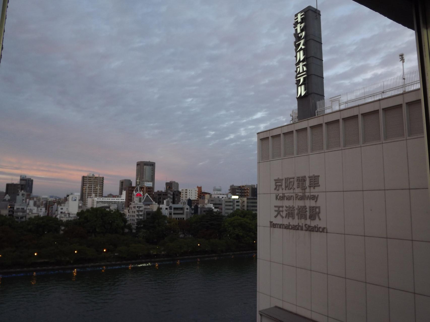 天満橋・天神橋・梅田・大阪・大川・キャッスルホテル
