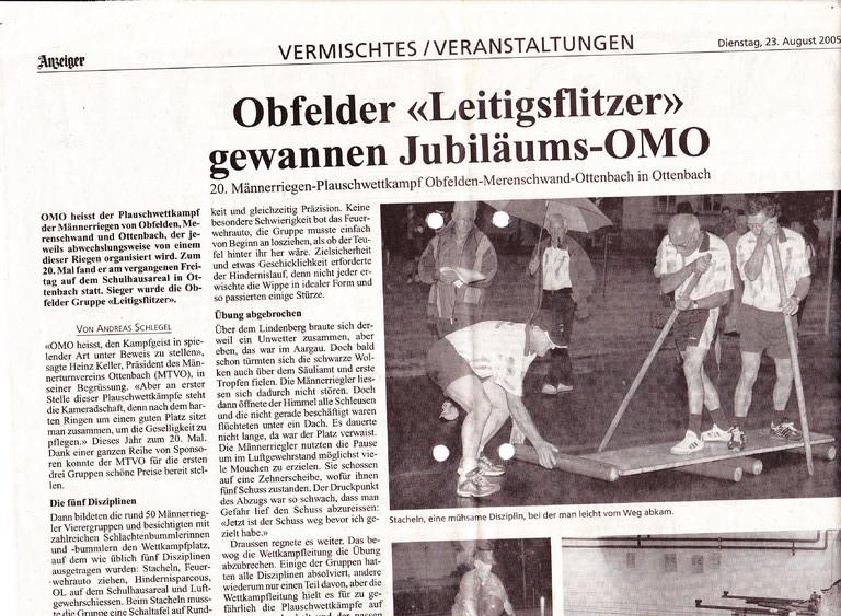 OMO 8.2005