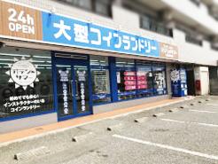 オテントサマー 武蔵村山店