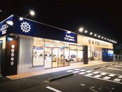 オテントサマー 行田門井町店