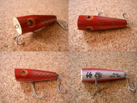 2004年 プロップ 3/8oz (鯉のぼり赤) サムライの2周年記念オリカラ