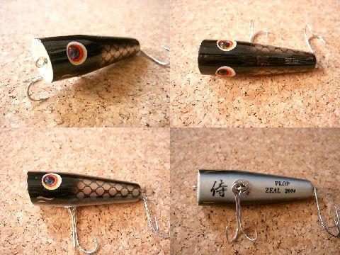 2004年 プロップ 3/8oz (鯉のぼり黒) サムライ2周年記念オリカラ