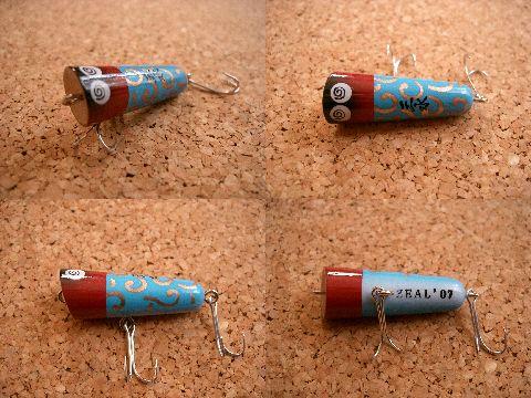 2007年 チマチマプロップ 1/4oz (ブルーCCMY) サンスイオリカラ