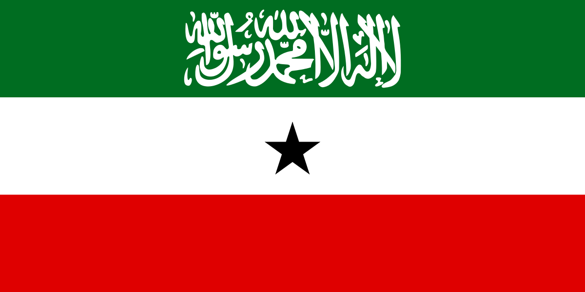 somaliland flag metroflags com the largest online provider of flags