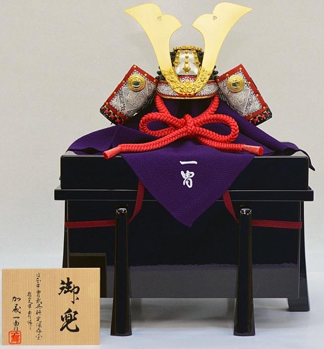 一冑作「三分の一 小桜革兜」品番:5-01-0118