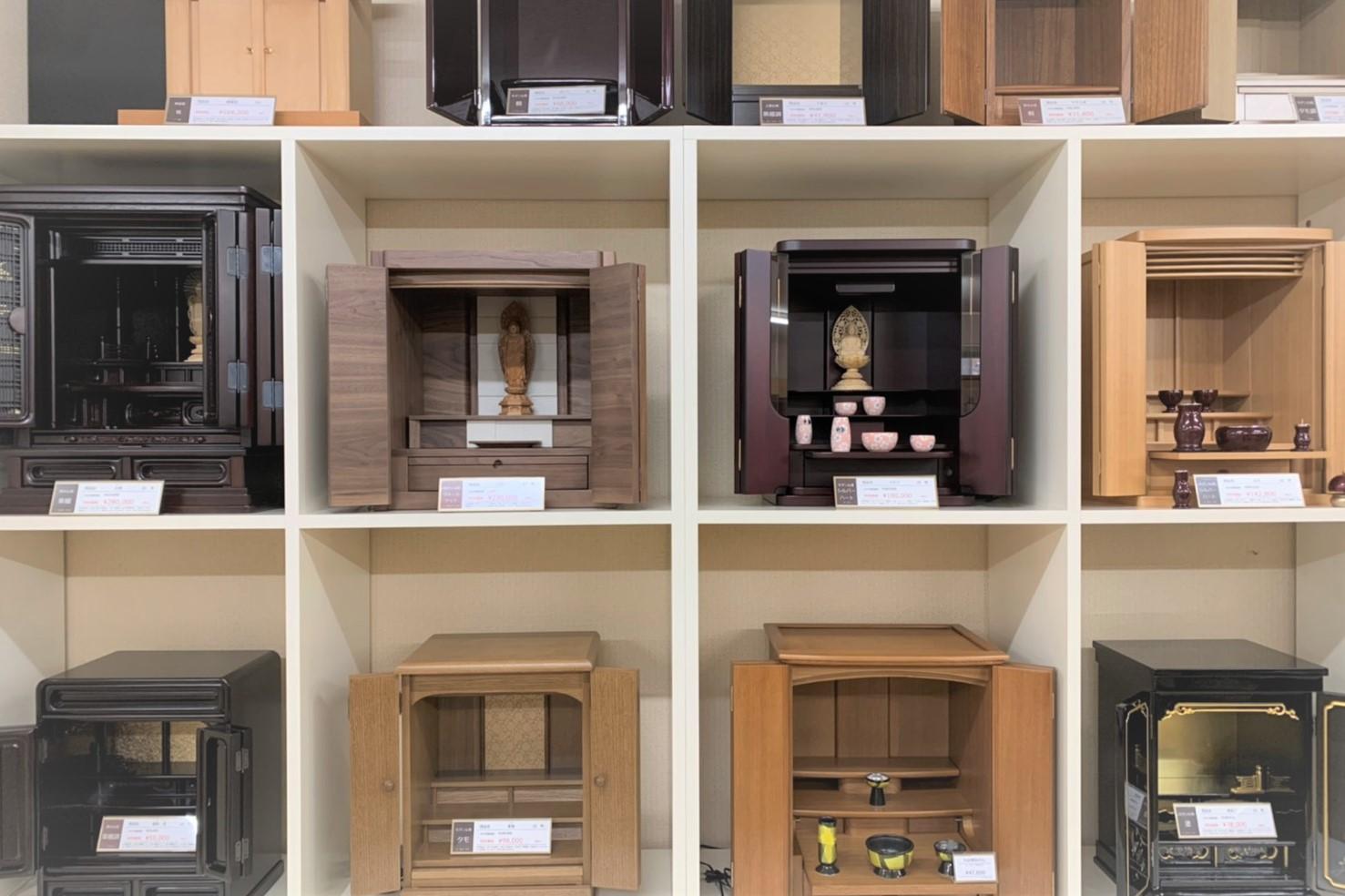 小型の上置用仏壇