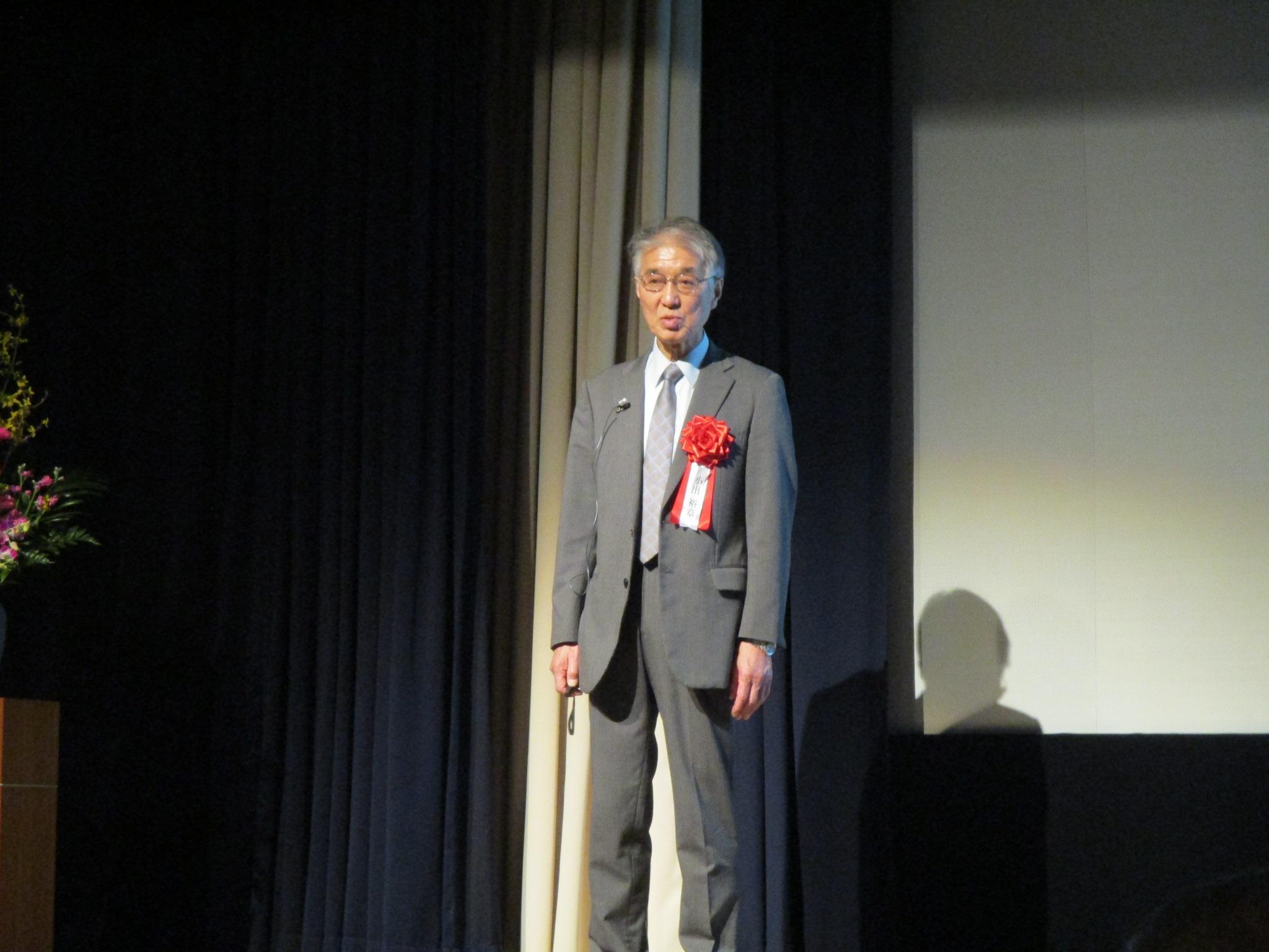 2月:記念講演(講師:元京都大学原子炉実験所助教 小出裕章氏)
