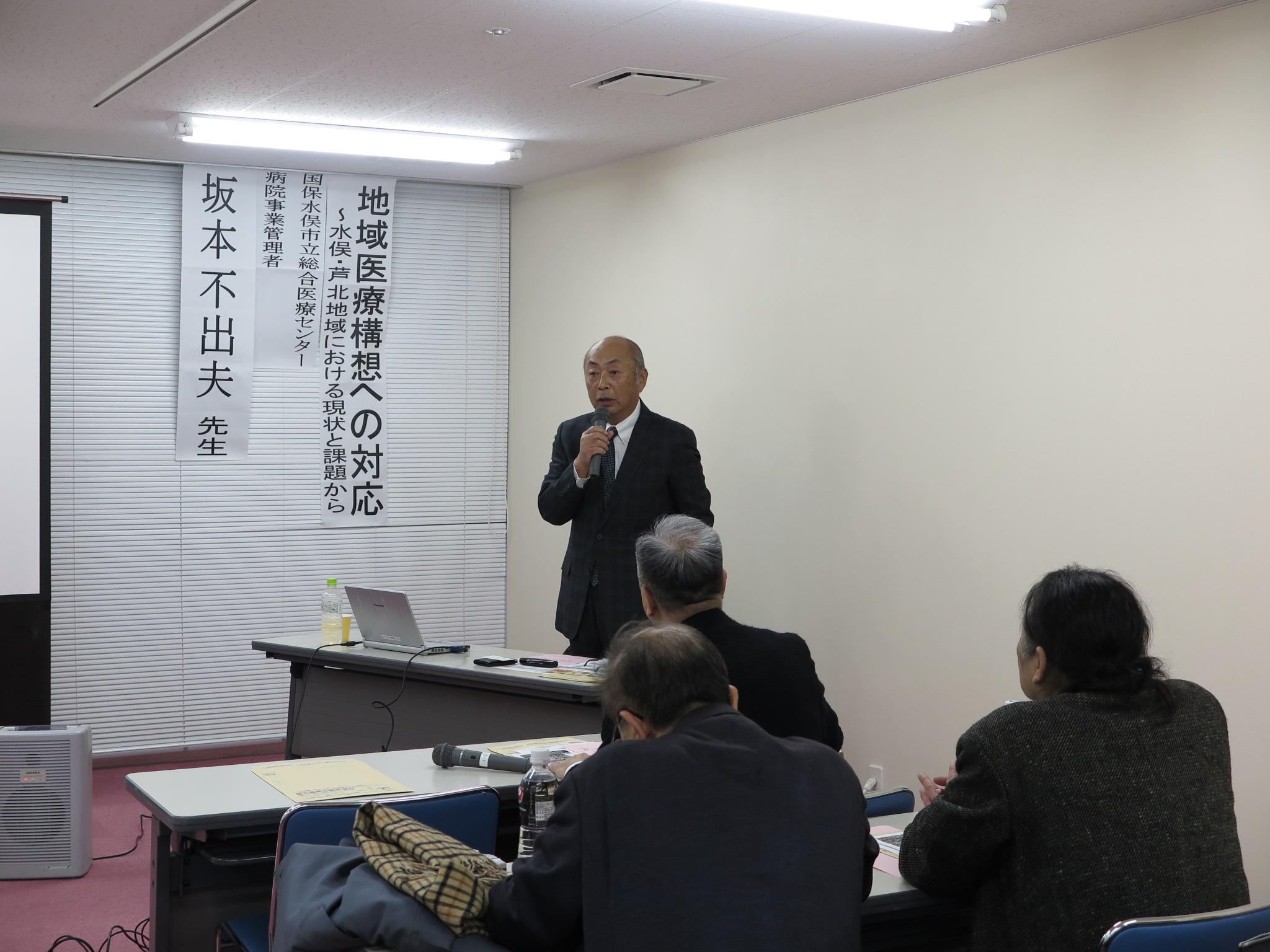 1月:地域医療構想講演会