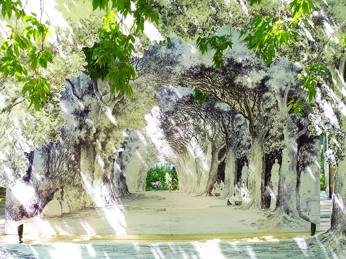 La Scène de sorti avec les feuille de l'arbre