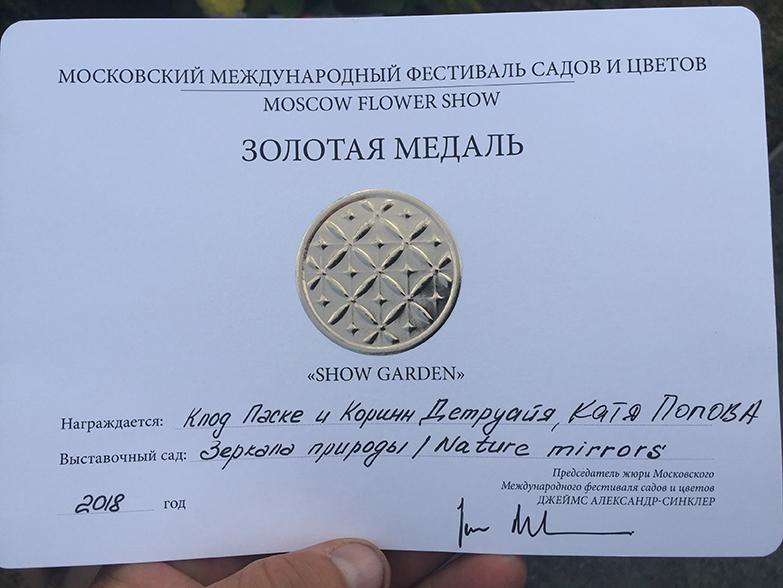 Médaille d'Or au Moscou Flower Show