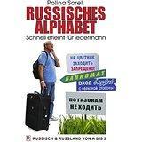 Russisches Alphabet Schnell erlernt für jedermann