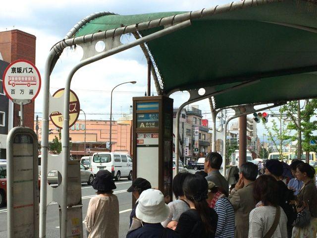 帰りは百万遍バス停にて京都駅行きに乗車です