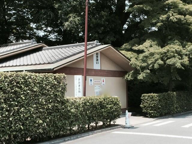 上賀茂神社のトイレについて
