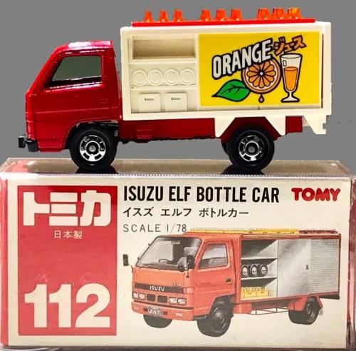トミカ 赤箱(日本製) 高価買取 埼玉県 行田市 ロケットトイズ