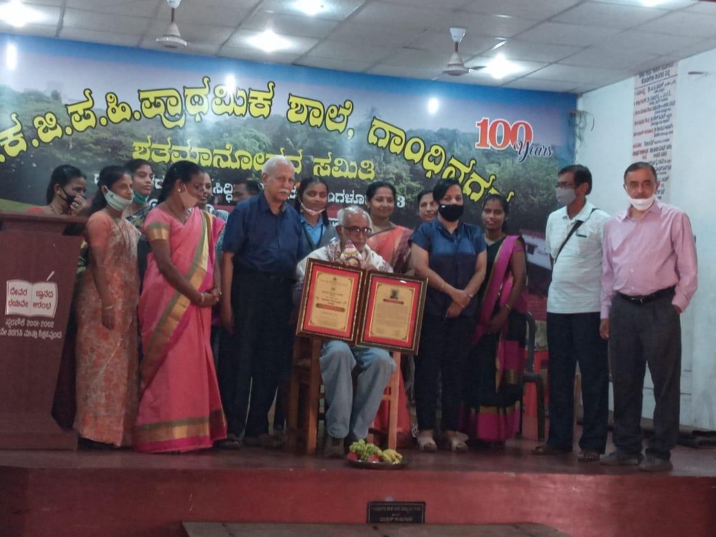 Gandhi Govt. School, Mangalore
