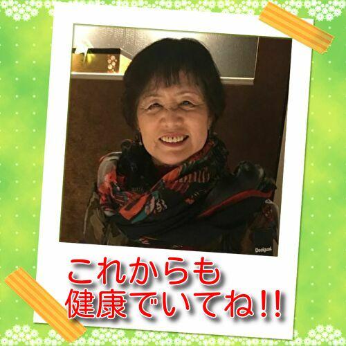 母の喜寿のお祝い