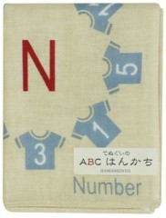 ABCはんかち