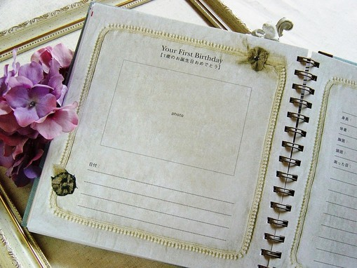 1歳のお誕生日の写真とメッセージを残すページ