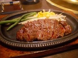 肉料理かずえランチ