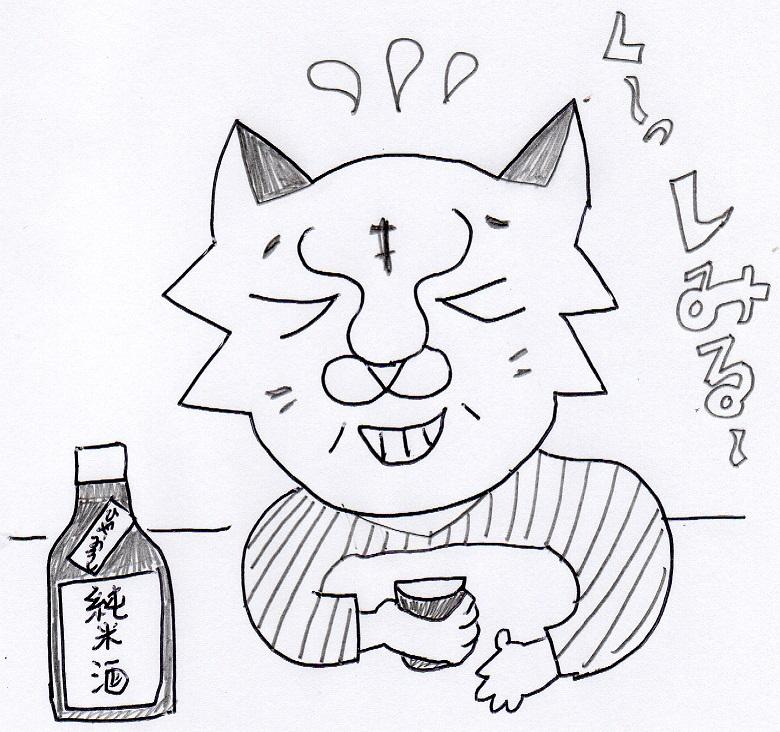 高知の地酒は旨い~!!