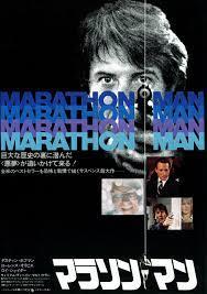 昨日観た映画「マラソンマン」・・。