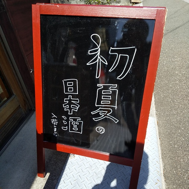 今日の高知県地方は快晴・・。