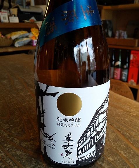 美丈夫の純米吟醸たまラベル生原酒の720ミリが入荷しました。