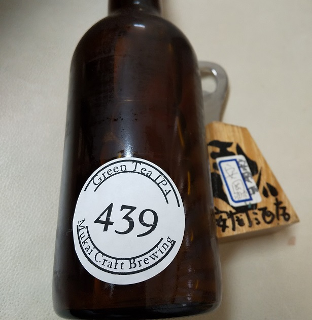 高知の地ビールです。