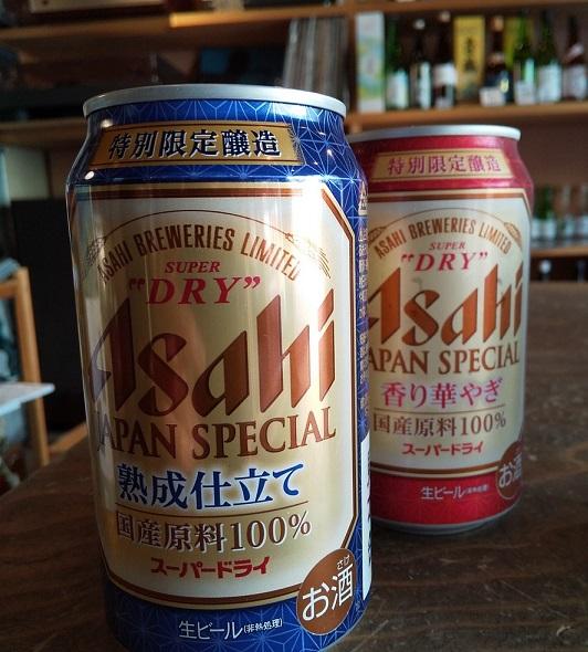 アサヒビールの新製品です~。