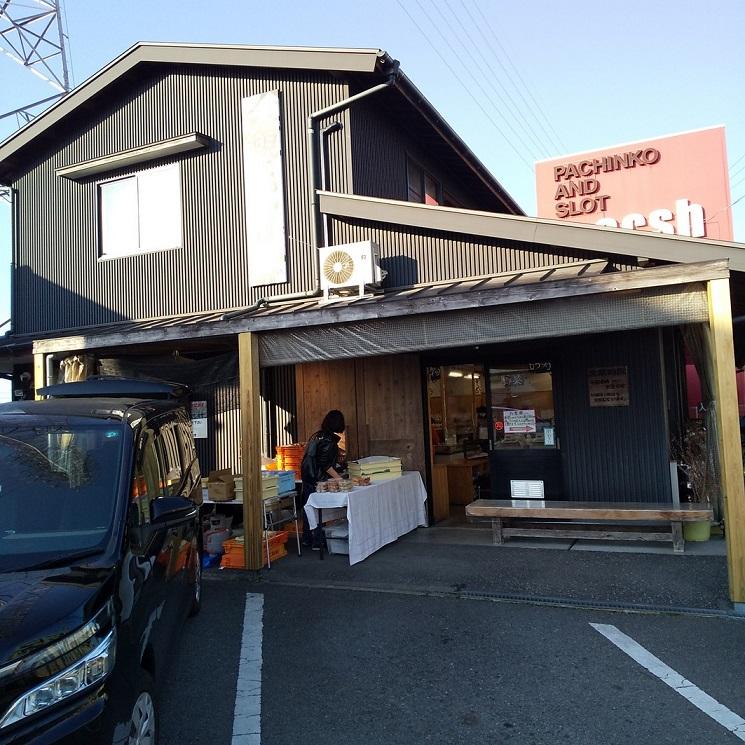 鏡村と言う高知の田舎の地区の産直店。