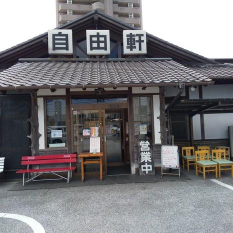 高知の昔ながらのラーメン店です。