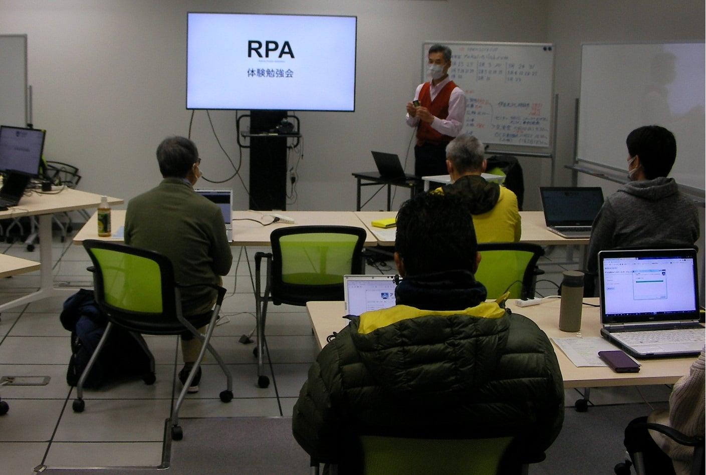 「RPA体験勉強会」を開催しました